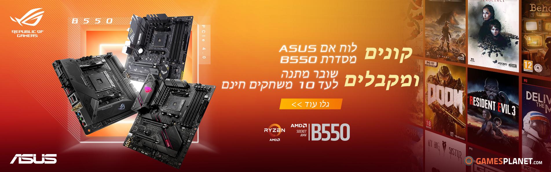 ASUS_B550_1903x595